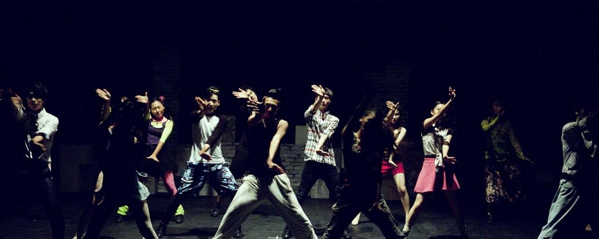 dance-430554_1280